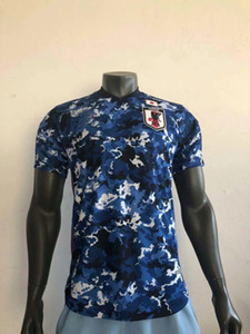 20 21 Japan Player jersey di calcio di versione ATOM Shibasaki TSUBASA KUBO 2020 camicia Player 2021 di calcio