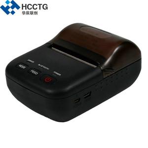 2inch وخفيفة للغاية صغيرة محمولة بلوتوث الروبوت بحجم الجيب الطابعة المحمولة مع IOS شاحن MFI معتمد HCC-T12I