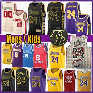 00 Carmelo Anthony 8 24 33 Basketbol Formalar Lebron 23 james Blazer Jersey BRYANT Jersey NCAA