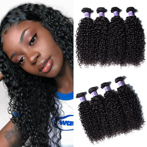 TKWIG 7a hair 4 bundles unprocessed virgin hair wholesale jerry curly hair lace front for black women curly