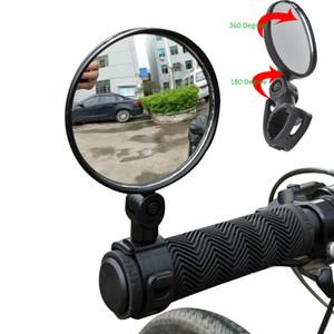 Einstellbare Rückfahrrad Spiegel auf dem Fahrrad Lenker Universal-Rückansicht Spiegel Mountain Road Fahrrad-Zubehör