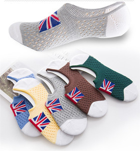 Mens respirável Colorblock Meias boca rasa Malha Casual Masculino Verão Esporte meias invisíveis