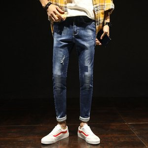2018 high quality Men's elastic blue black jeans men denim Nine pants Slim Regular Straight fit homme Trousers