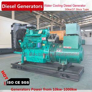 Цена дизельного генератора 30KW с двигателем Ricarod K4100D бесщеточный генератор переменного тока трехфазный