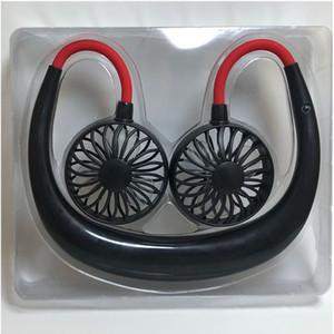 T ventilateur à coude suspendu 4 couleurs mouvement USB ventilateur paresseux voyage créatif voiture de bureau mini ventilateur