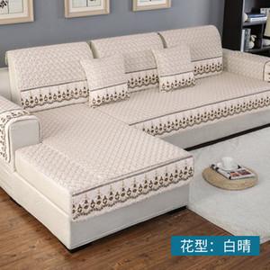 Canapé tissu coussin, quatre saisons, la couverture canapé du salon glissante, de style européen simple, coussin couverture complète moderne.