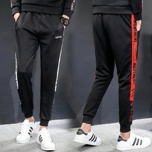WWKK 2020 Fashion Brand Men Casual Sweatpants New Street trend Male Printing Drawstring Pants Men's Hip Hop Ankle-Length Pants