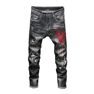 Mens New Fashion Leisure Ripped Skull Long Jeans Hip Hop Hole Denim Shorts Jeans Male Trousers