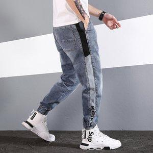 New men's jeans in summer 2020 loose, large, fat, enlarged Harun pants, elastic and slim pants