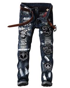 LAMCORD erkek Düz Slim Fit Desen Yama Denim Punk Rocker Biker Jeans