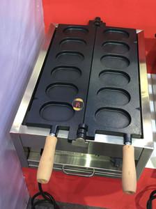 Livraison gratuite Commercial antiadhésives 110V 220V électrique coréenne Egg Gyeranbbang Breads Fer à repasser Baker machine