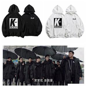 Go Squid! Li Xian Hu Yitian KK Clube hoodies camisolas Mulheres Homens Casal solto Grosso com capuz Tops Pullovers Y200706