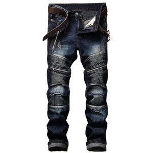 2020 new brand men's designer stretch locomotive jeans force small straight color pants general size 28-38
