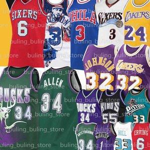 Ray Allen 34 Jersey Giannis 34 Antetokounmpo Julius Erving 6 32 Johnson Jason Williams 55 Grant 33 Colina 15 Carter McGrady Basketball Jerseys