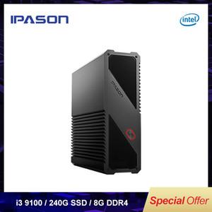 IPASON Gaming Mini PC девятый Gen Intel i3 9100 8GB DDR4 RAM 240G SSD Дешевой мини ПК Для Windows 10 Mini Gaming Coumputers