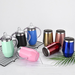 Детские бутылочки ромбовидные Сиппи чашки из нержавеющей стали вакуумные изолированные молочные бутылки Drinkware Bar автомобильные кружки 8 цветов CCA11761 10шт