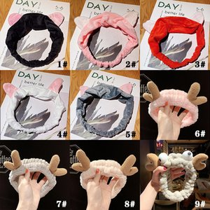 Net red wash hair band simple anti-slip hairband Korean cat ears antler bow headband rabbit ears hair accessories women