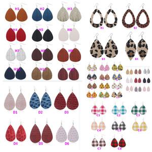 65 Arten Faux-Leder-Ohrringe für Frauen Valentinstag Teardrop-Tropfen baumeln Ohrringe Schmucksache-Zusatz-Partei-Geschenke DHL XD23098