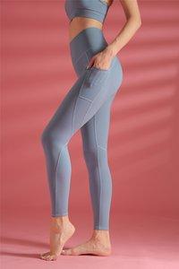 Summer New Comfortable Thin Flesh Colored Yoga Pant Women Sweat-Wicking Peach Hip Fitness Sports Pants QAJKSQ
