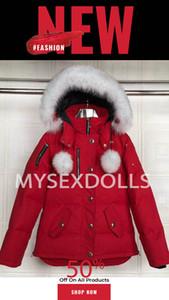 2020 Top Calidad Canadá Mujer Trillium Femme Outdoors Piel Jacket Jacket HIVER Grueso Cálido Cierre de ganso Abajo Abrigo Espesor Footrure Chaqueta con capucha