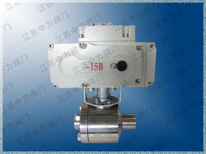 Stainless steel electric welding ball valve