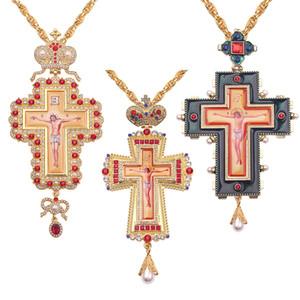 Rahipler İsa Haç Pectoral Kolye Ortodoks Kilisesi haç Dini Simge Bizans Sanatı Ortodoks Geleneği Holy Cross