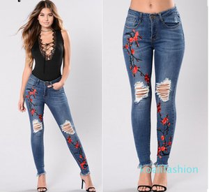 Design Pants Embroidered High Stretch Denim High Waist Trousers For Women