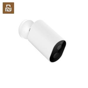 Xiaobai البطارية النسخة الذكية كاميرا IP 1080P 8 LED IP66 CCTV مقاوم للماء في الهواء الطلق لاسلكية مراقب من XIAOMI ايكو سيستم IMILab EC2
