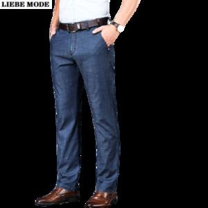 Men's Summer Thin Jeans for Men Black Blue Straight Long Denim Trousers Man Regular Fit Stretch Pantalon Homme Jean Plus Size