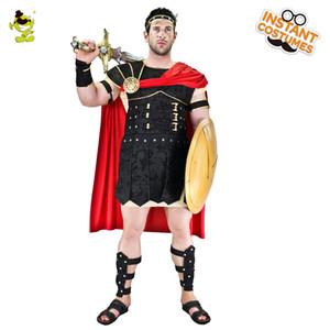 Brave Costume Gladiateur romain Halloween Carnaval adulte Costumes romain Soldat Gladiateur Guerrier Fantaisie Cosplay Vêtements