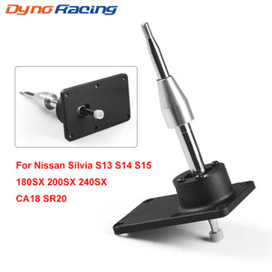 Short Throw Shifter With Base For 89-99 Nissan 240SX S13 S14 SILVIA CA18 SR20 Short Shifter BX101870