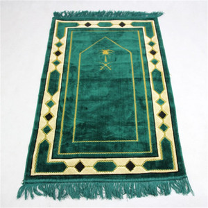 La oración de espesor islámica musulmán Mat Alfombra Salat Musallah Islam Oración manta Manta Suave Banheiro Orar Mat Tapis Musulman 70 * 110cm
