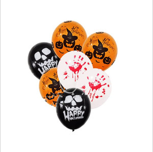Надувной пузырь Хэллоуин Воздушные шары Хэллоуин украшения Latex шар тыквы черепа печати Воздушные шары Mix Дизайн Happy Halloween Globo C597