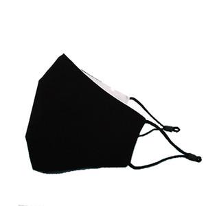 Entrega rápida sin intervalo de Venta caliente y transpirable Negro PM2.5 prueba de polvo ajustable Máscara facial de algodón Boca
