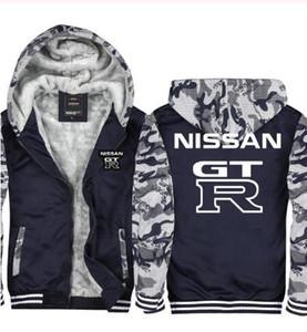 Jacket de Thicken Men Outono Grosso solto camisola do GTR New Moda Casual Hoodie Zipper Men