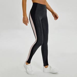 LU-33 Yüksek Bel Kadınlar Splice yoga pantolonları Spor Salonu Giyim Tozluklar Elastik Spor Lady Genel Tam Tayt Egzersiz