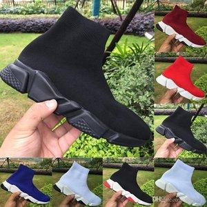 Максимальная скорость качества тренер черного красный мужские ботинки серые тройные черные белые королевские мужчины womne тренеры кроссовок US5.5-11