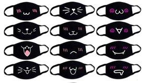 Siyah Pamuk Ağız Moda Sağlık Yüz Ağız 100'den fazla PCS için 12 Renkler Hızlı DHL Maske Unisex Gençler Karşıtı Toz Anime Maskeler Maske