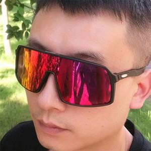 Sutro очки поляризованные очки Велоспорт Мужчины Женщины Спорт Дорожные Gafas Mtb горный велосипед очки очки солнцезащитные очки 9406 JBR ЩЕКОВЫЕ