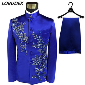 Blue Sequins Embroidery Blazers Men's Suit Stand Collar 2 Pieces Set Evening Party Male Choral Costumes Host Chorus Stage Outfit