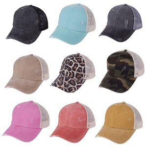 Ponytail Baseball Cap Adjustable Mesh Snapback Hat Sequins Shine Washed Caps For Women Men Hat Summer Glitter Party Hats IIA183