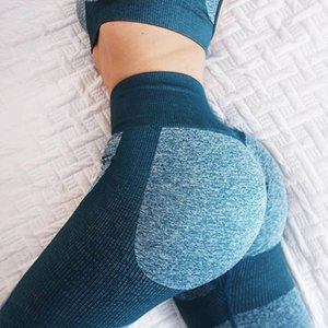 Women Yoga Pants Push Up Hip Seamless Knitting Fitness Sporting Workout Athletic Leggins Elastic High Waist Slim Jogging Sexy