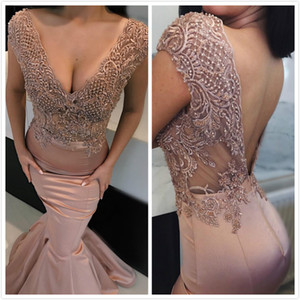 2019 Backless Lace Beaded Evening Dresses Deep V-neck Mermaid Prom Dresses Cap Sleeves Formal Party Pageant Gowns