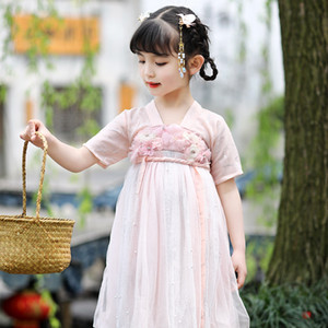 New Year Traditional Chinese Costumes for Girls Hanfu Fairy Dress Folk Dance Vintage Embroidery Court Princess Festival Outfit