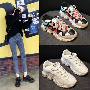 Fashion Women's Chunky Sneakers Lace Up Women Platform Shoes Tenis Casual Daddy Shoes Sexy Dames Schoenen zapatillas Mujer