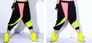 alta qualità 17 18 nuovi bambini di sport di usura Patchwork adulti Wei pantaloni harem pants indumento neon di danza hip hop pantaloni da jogging abbigliamento