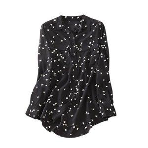 100% Dut Ipek Gömlek, Kadın Saf Ipek Bluz, Siyah Yıldız Tasarım Lady Eğlence CDC Gömlek, XS Boyutu Eğlence Bluz Kadınlar