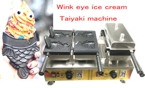 Free shipping New Japanese ice cream Taiyaki Machine Mini Blinking Fish Cone Maker