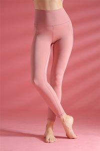 Calças de gg Bootcut Sports Yoga Pant para mulheres Cod Seamless Imprimir Yoga apertado Tópico Hips cintura alta Pant Pants Mulheres