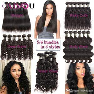 Brazilian Virgin Human Hair Bundles Kinky Curly Hair Weaves Body Deep Water Wave Straight Remy Human Hair Extension Peruvian Indian Wefts